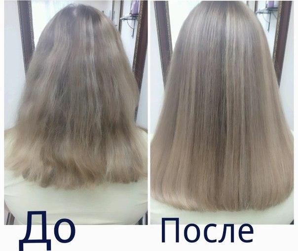 Ламинирование волос магнитогорск