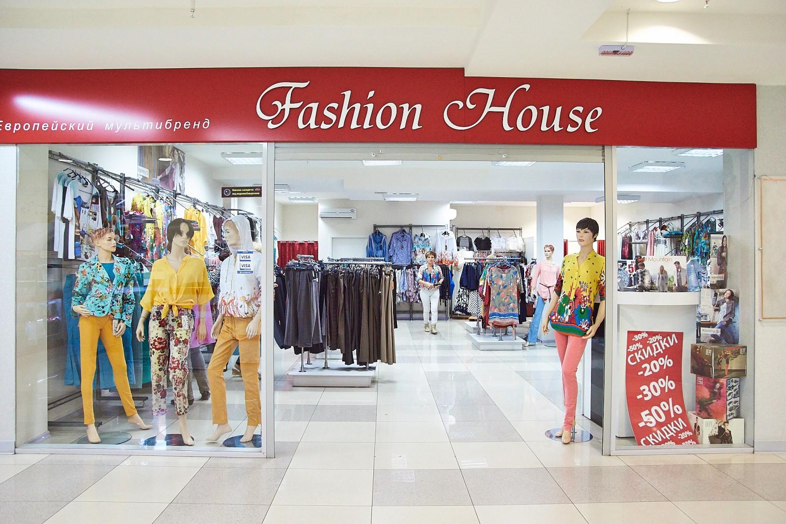 Studio s fashion house 84