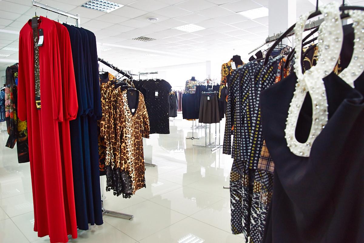 Женский Магазин Модной Одежды В Магнитогорске