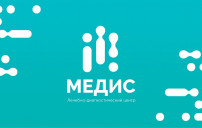 Лечебно-диагностический центр «МЕДИС»