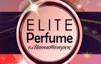 Elite Perfume
